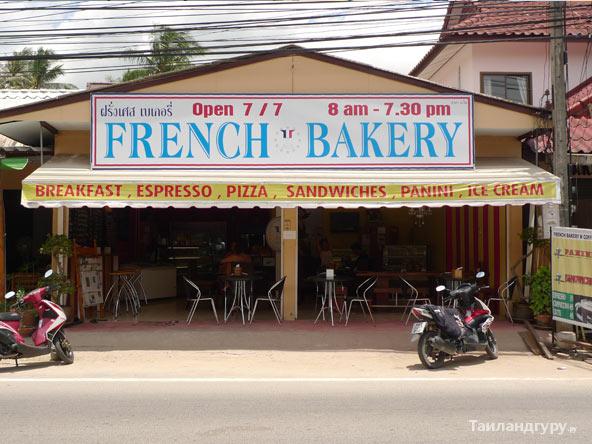 Вход во французскую пекарню